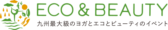 ECO & BEAUTY 2017 in FUKUOKA