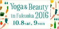 Yoga&Beauty in Fukuoka2016